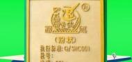 山东蒙鲁广告有限公司