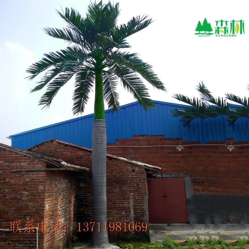 供应仿真大王椰 森林工艺SL-DWY-1 玻璃钢材质高度可达15米,树干可用10年商场酒店游乐园景观装饰