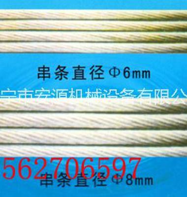 皮带机用不锈钢串销 高强度串条图片/皮带机用不锈钢串销 高强度串条样板图 (3)