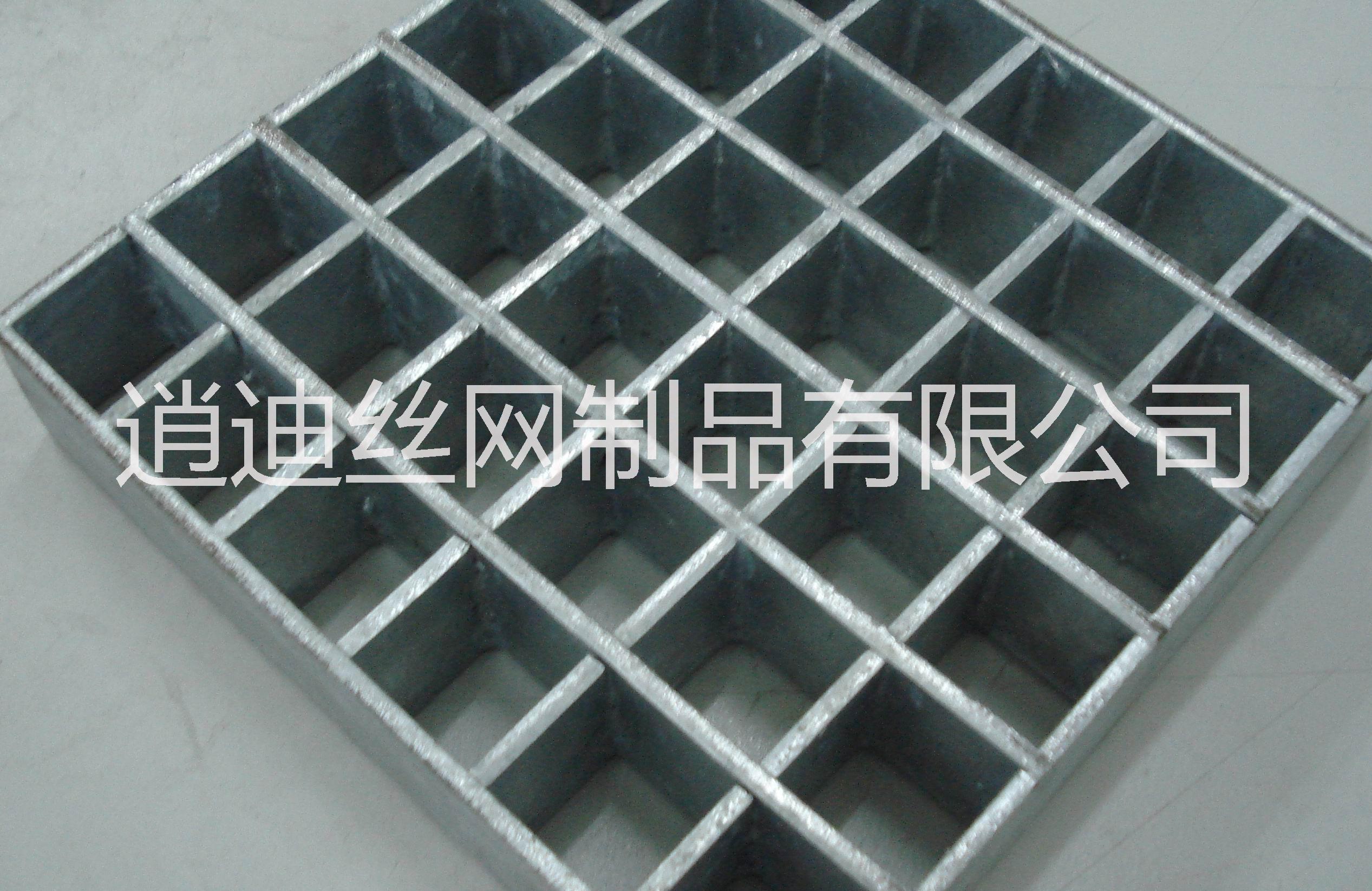 优质钢格板图片/优质钢格板样板图 (4)