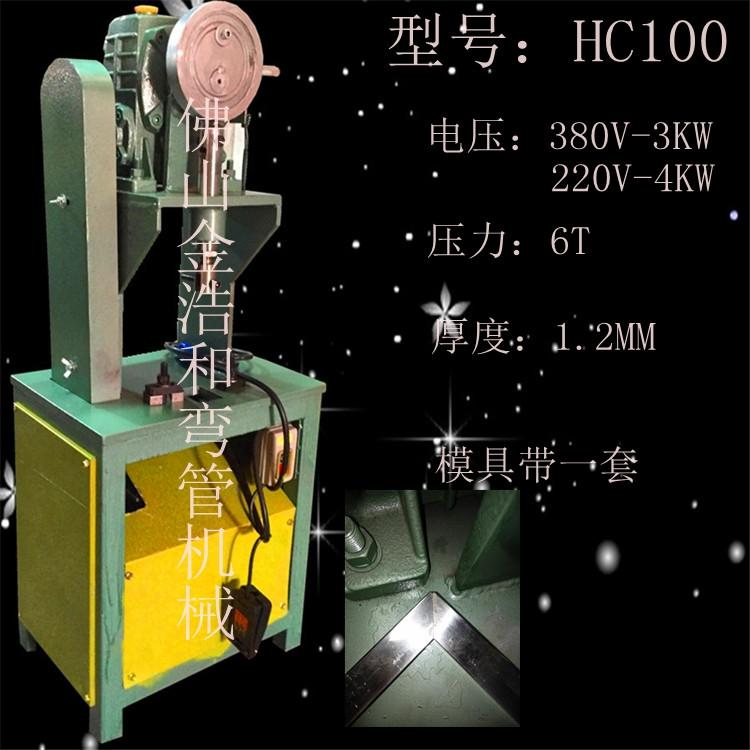 电动冲孔机液压冲孔机厂家镀锌管冲孔机、镀锌管打孔机不锈钢门花设备