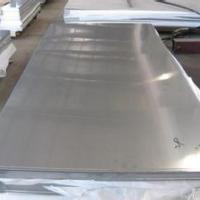 供应65032铝合金7075铝板6061T6铝材