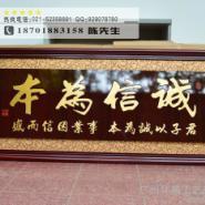 木制表彰奖牌木质门牌生产厂家图片