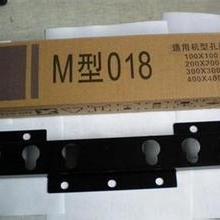 018液晶电视挂架批发商