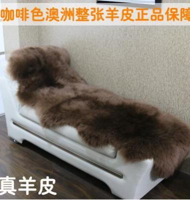 汽车坐垫羊毛图片/汽车坐垫羊毛样板图 (2)