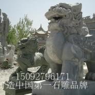 石貔貅雕塑石雕图片