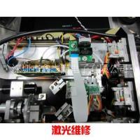 供应激光器维修