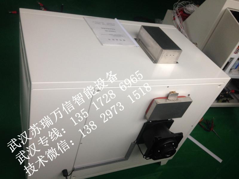 电池短路设备企业厂家报价#武汉生产电池短路试验机@电池包短路试验机价格