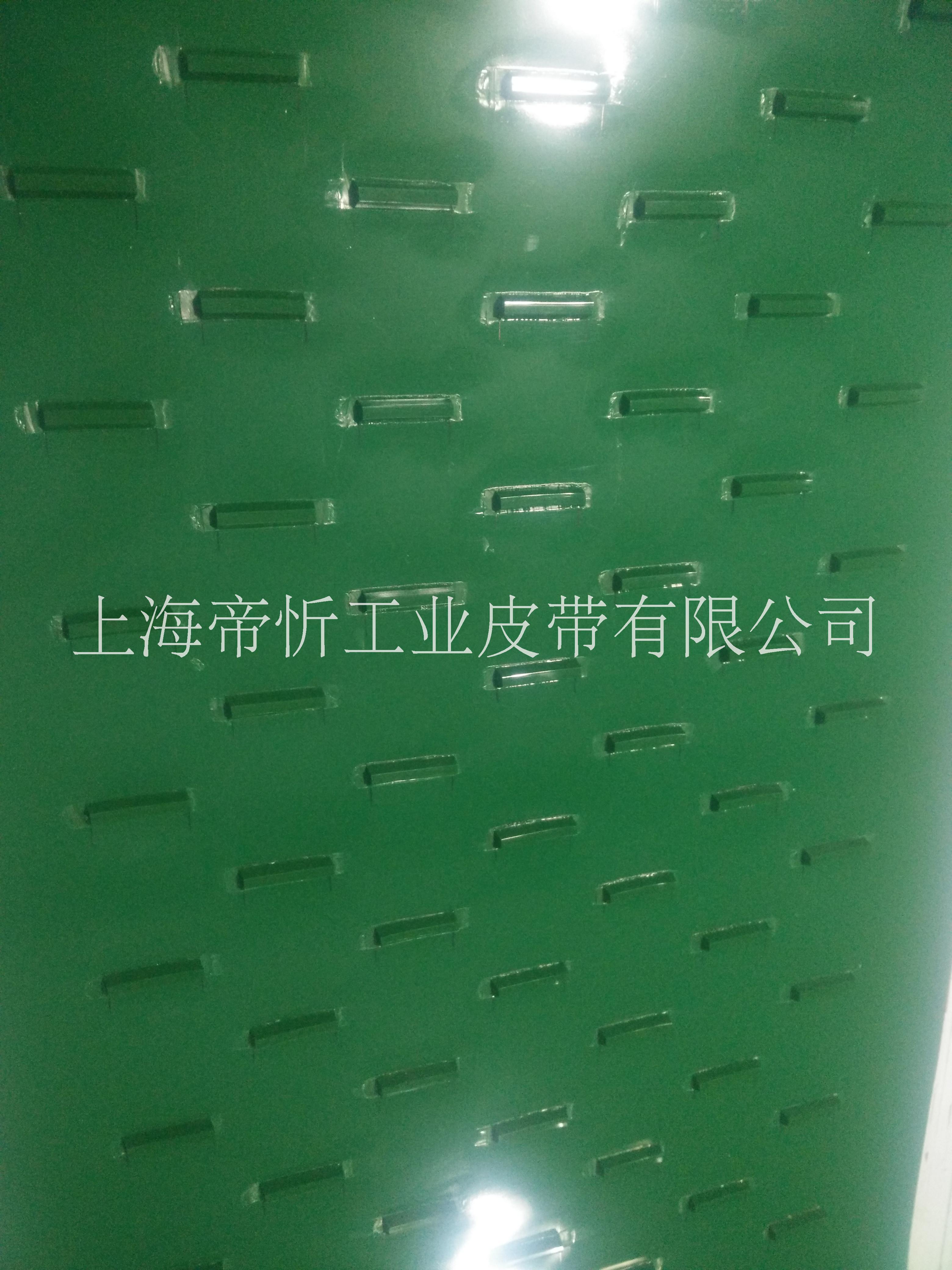 绿色输送带、防滑输送带、提升带、流水线传送带、爬坡带