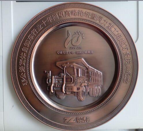 西安庆典锌合金看盘设计定制    开业看盘制作生产厂家