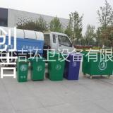 240升环卫垃圾桶小区物业垃圾桶