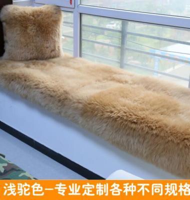 汽车坐垫羊毛图片/汽车坐垫羊毛样板图 (1)