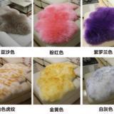 冬季羊毛坐垫 冬季羊毛坐垫皮料整张面料