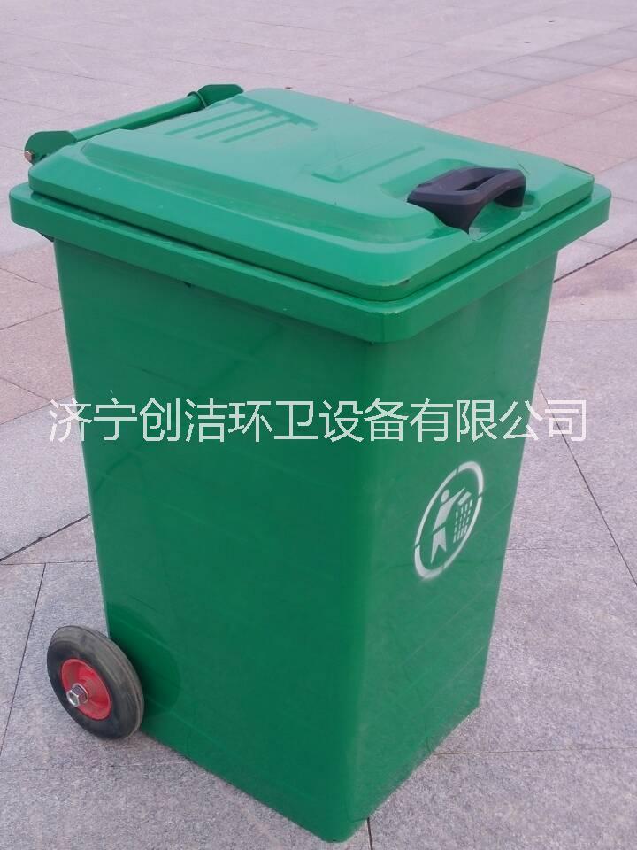 120L镀锌板垃圾桶勾臂式垃圾桶 厂家直销定做