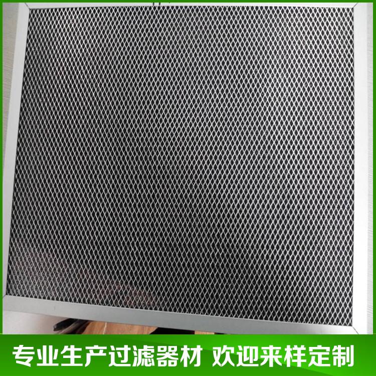 厂家供应机箱机柜铝框防尘网 高压变频器防尘过滤网 铝波浪防尘网