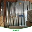 广州丽安龙骨图片