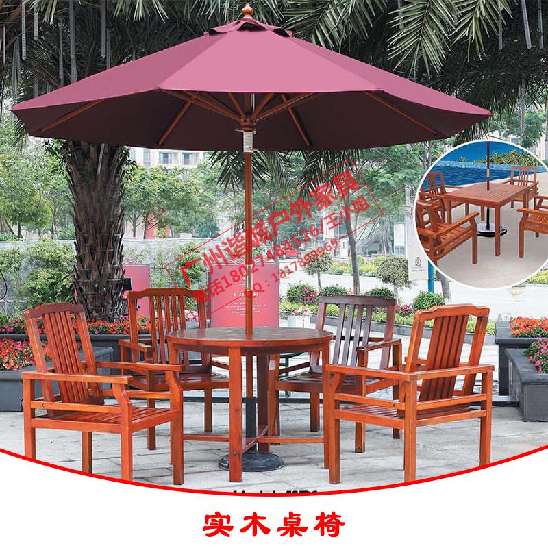 休闲实木桌椅 实木桌椅批发 实木桌椅生产 休闲桌椅批发