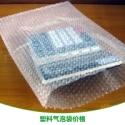 广西气泡袋图片