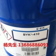 BYK-410 防沉剂