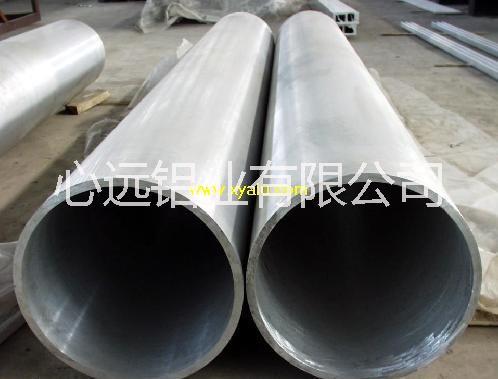 铝管,铝管厂家,铝圆管,铝扁条,铝管批发