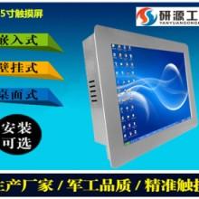 供应研源15寸i3低功耗工业平板电脑触摸一体机批发
