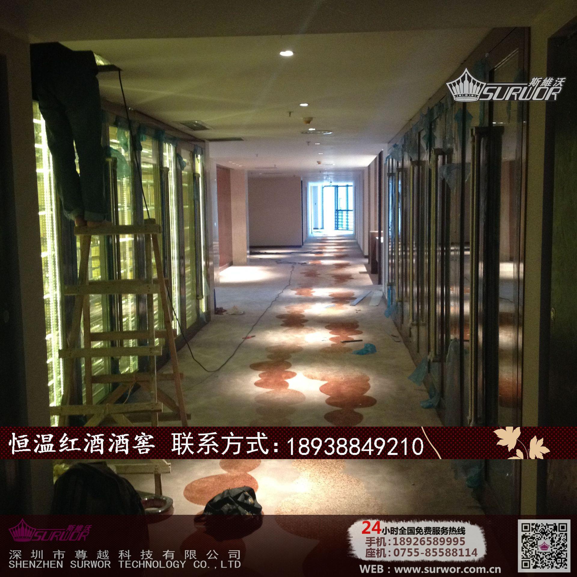 深圳酒吧会所定制不锈钢酒柜 玫瑰金红酒展示柜