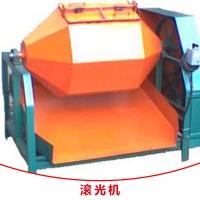 东莞滚光机厂家批发 离心式高速滚光机 滚筒抛光机 研磨抛光筒光饰机