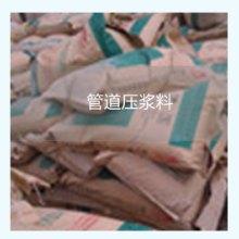广州厂家专供不发火沥青砂浆