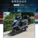 龙沙  龙沙电动车批发 中沙电动车供应商 环保电动车价格