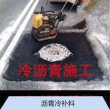 新型沥青冷补料北京生产基地
