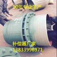 小区供热套筒补偿器DN250图片