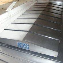钢板机床导轨防护罩,钢板机床导轨防护罩批发,钢板机床导轨防护罩