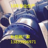保温管道套筒补偿器安装DN100图片