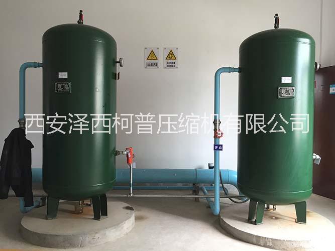 西安碳钢储气罐  陕西不锈钢储气罐  西安低温液体储气罐