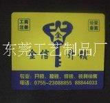 东莞鼠标垫厂家、鼠标垫价格