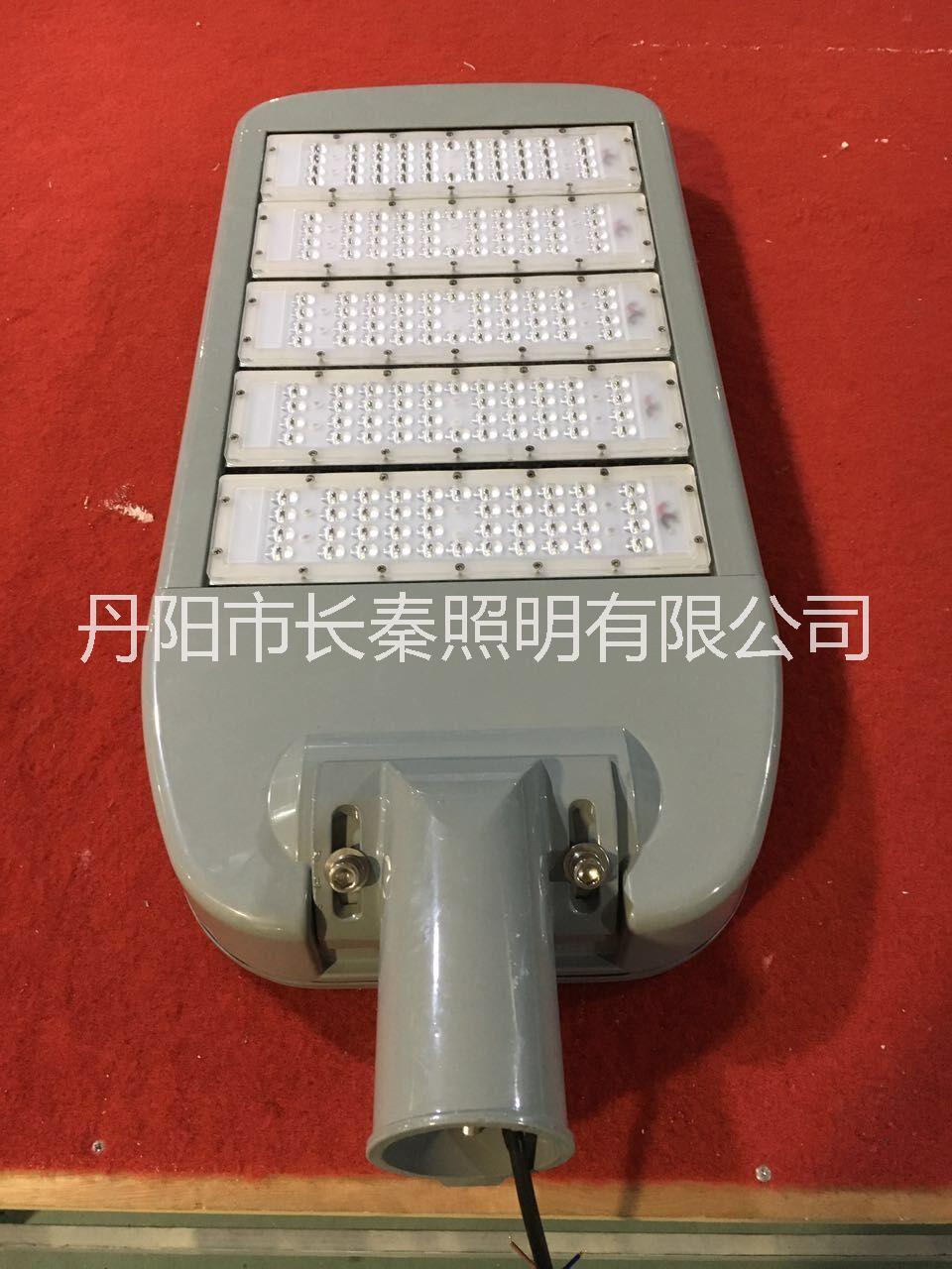 长秦变形金刚多模组LED路灯60W-300W