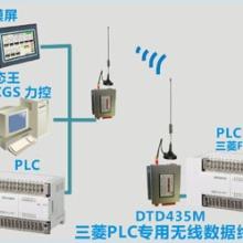 三菱PLC专用无线通讯数据终端价格表