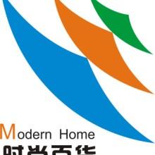 2017中国日用百货商品展