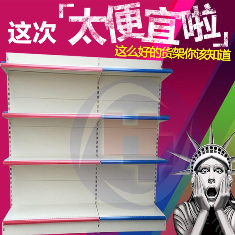 广州超市货架厂家直销便利店药店货架商超置物架展示架报价