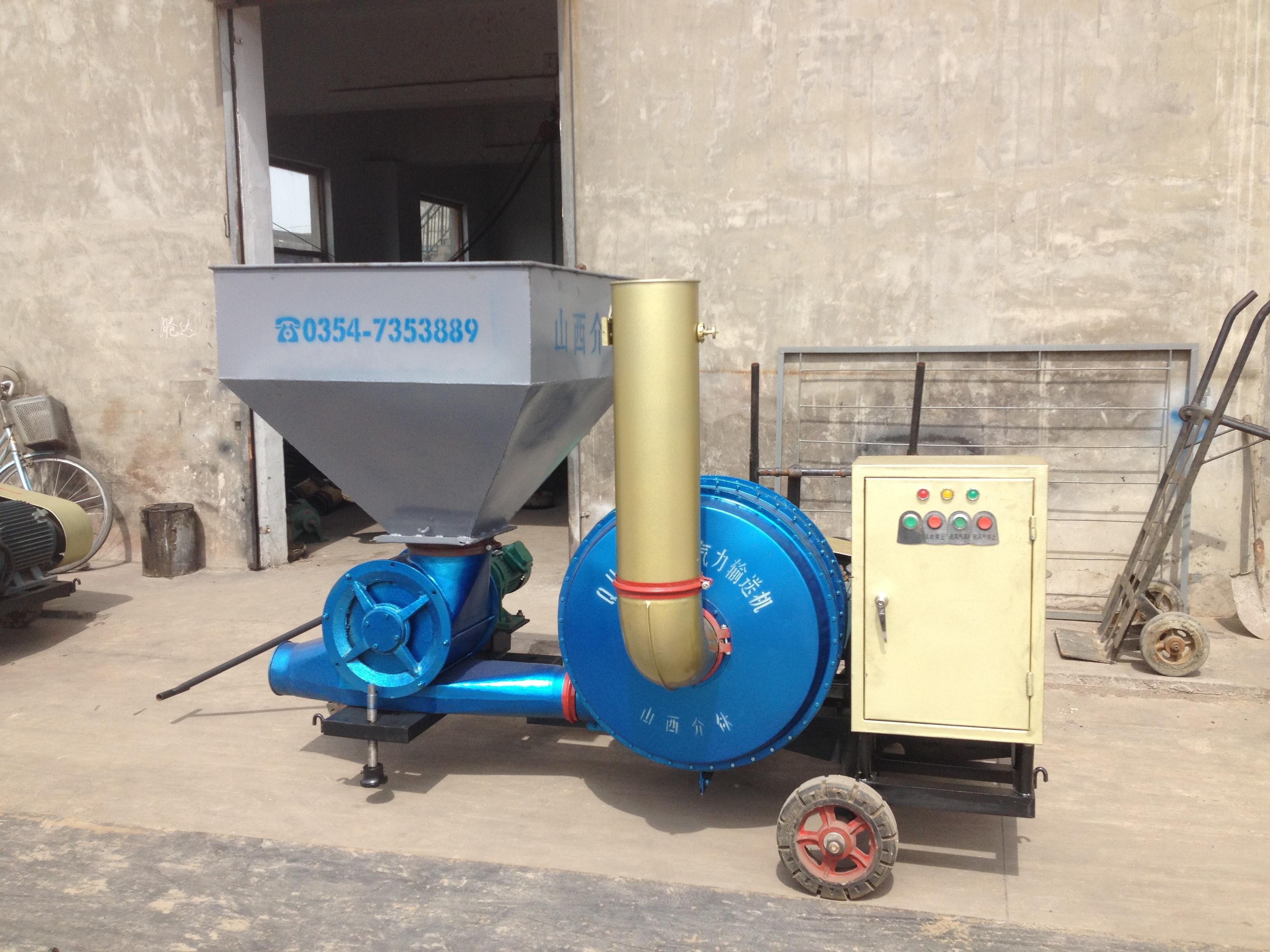 腾达QH-20压送式吸粮机图片/腾达QH-20压送式吸粮机样板图 (2)