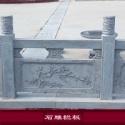 山东石雕栏板图片