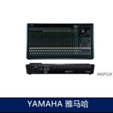 YAMAHA 雅马哈 雅马哈XMV4280 数字功放 雅马批发