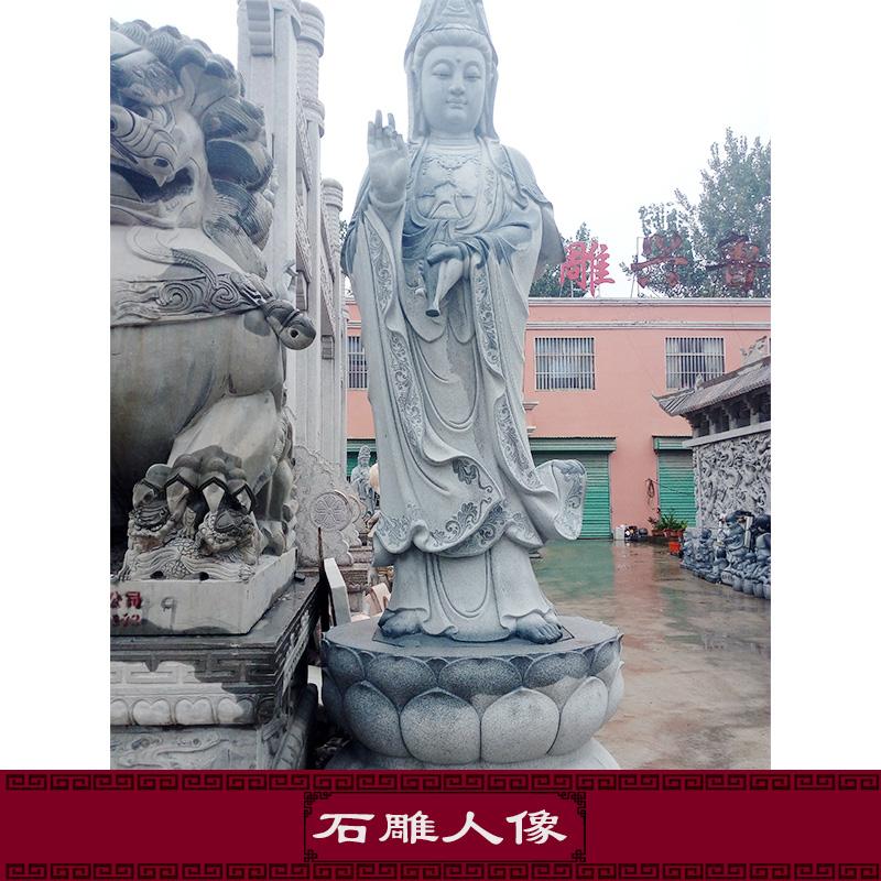 山东石雕人像定制 石雕佛像 宗教人物造型石雕 历史伟人全身石像