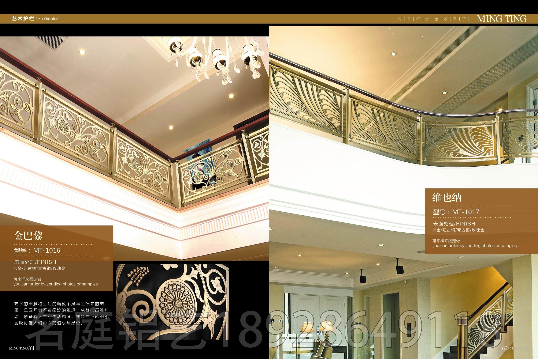 铝木楼梯扶手图片