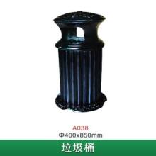 垃圾桶 塑料垃圾桶 不锈钢垃圾桶 户外垃圾桶 环卫垃圾桶批发