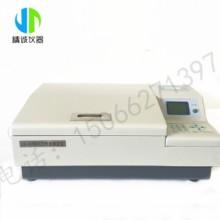 直读数显式BOD水质快速测定仪 LB-50型BOD水质分析仪