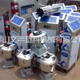 700G自动吸料机&浙江丽水上料自动上料机&佛山注塑加料机厂家
