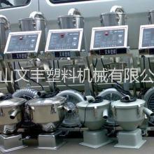 广东注塑机配件自动吸料机,900G全自动真空吸料机厂家一台起批发批发