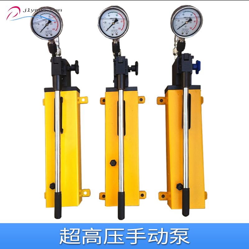 超高压手动泵品牌 超高压手动泵工作原理 超高压手动泵订制