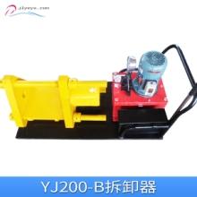 山东YJ200-B拆卸器 履带销拆卸器厂家 履带销拆卸器经批发